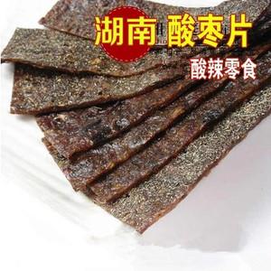 湖南特产农?#26131;?#21046;野紫苏酸枣糕粑粑片粒条生酸味手工零食小吃500g
