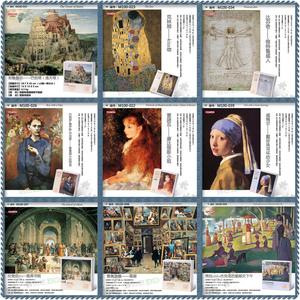 迷你拼圖1000片2盒包郵 高更雷諾瓦小艾琳多款世界名畫畢加索男孩