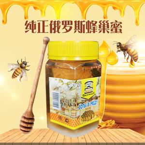 進口俄羅斯蜂巢蜜 特里普橋卡牌椴樹蜂蜜天然野生百花蜂蜜 結晶蜜