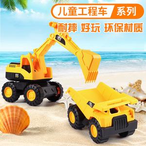大号儿童挖掘机推土机男童沙滩挖挖机工程车男孩玩具宝宝2-3-6岁