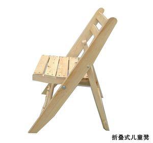 手工制作小凳子