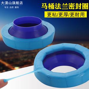 马桶密封圈法兰圈防臭加厚坐厕座便器通用防渗漏橡胶垫圈下水配件