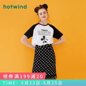 热风2019年夏季新款小清新女士插肩袖T恤休闲印花短袖F01W9245