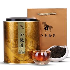 八马茶业红茶珍品茶树鲜叶金俊眉茶叶 武夷金骏眉红茶 礼罐装250g