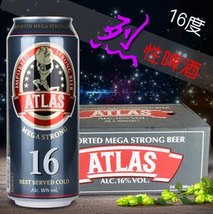 新货原装进口ATLAS 奥塔斯烈性16度啤酒500ml听*24听高度啤酒