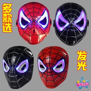 蜘蛛侠面具儿童玩具