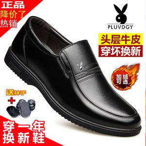 皮鞋男冬季男士真皮商务正装中年人休闲冬天加绒保暖老年爸爸棉鞋