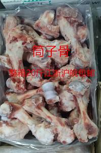 新鮮冷凍豬筒子骨 前腿骨 大骨頭 整箱20斤江浙滬皖包郵