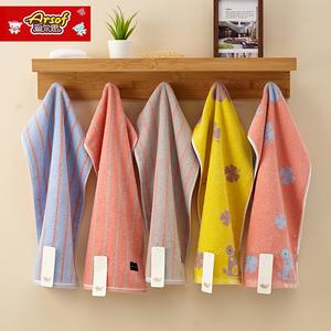 2條套裝 純棉兒童毛巾洗臉家用成人100%全棉柔軟吸水小面巾長方形