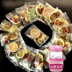 明星代言柠檬荷叶茶山楂决明子柠檬片泡茶干片玫瑰花茶组合养生茶