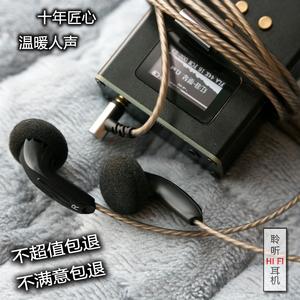 入耳式经典手工平头耳塞高音质有线控通用降噪diy重低音MX500耳机