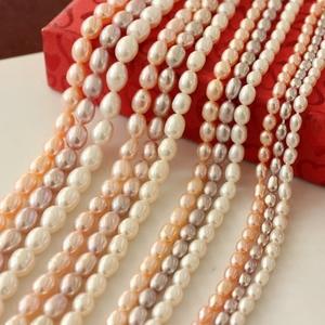 天然淡水珍珠3-8mm米珠AAAA强光近无暇珍珠古风发簪子DIY项链手链