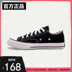 聯名岡山匡威官網正品經典款女鞋黑色1970s低幫帆布鞋十周年限定