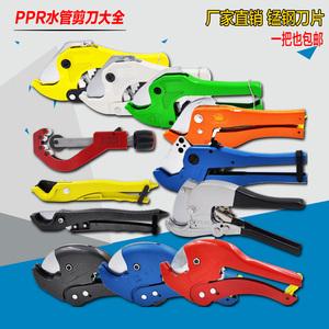 快剪刀ppr快剪pvc管子铝塑管煤气橡胶软管塑料水管割管器切管工具