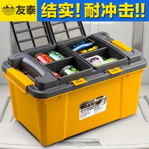 后備箱儲物箱汽車載收納箱車內置物整理收納盒車用裝飾品大全神器