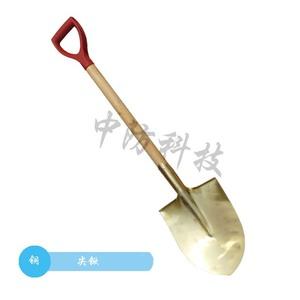 防爆铜铲铜质消防铲?#35802;?#21487;?#24052;?#23574;锨带木柄大号铜锹渤海防爆工具