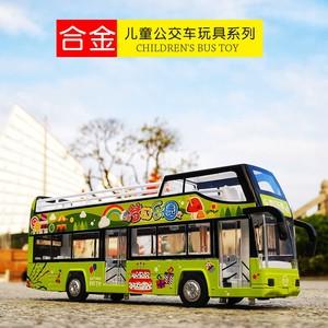 合金双层巴士广州公交车大巴公共汽车模?#25237;?#31461;玩具仿真小汽车加长