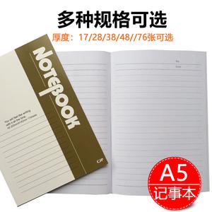 特价A5软抄本学生文具本子软面笔记本记事本日记本办公用品批发