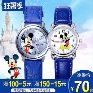 米奇卡通儿童手表图片