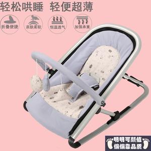 轻便易折叠婴儿摇椅躺椅宝宝摇摇椅摇篮椅拆装新生儿摇篮床安抚椅