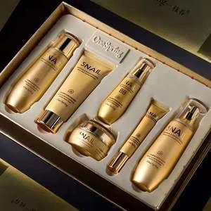 送10面膜礼盒黄金蜗牛原护肤品套装正品补水保湿水乳液男女一枝春