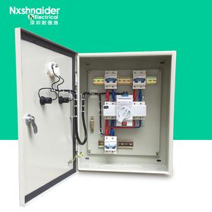 雙電源自動轉換開關2p智能型家用切換控制器明裝配電箱成套柜100a