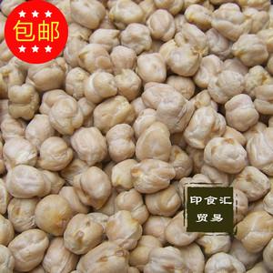 印度卡布里三角豆 INDIAN KABULI CHANA chick peas 鹰嘴豆豆泥