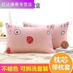 低枕頭一對帶枕套學生宿舍單人簡約可愛軟枕芯雙人情侶超柔軟