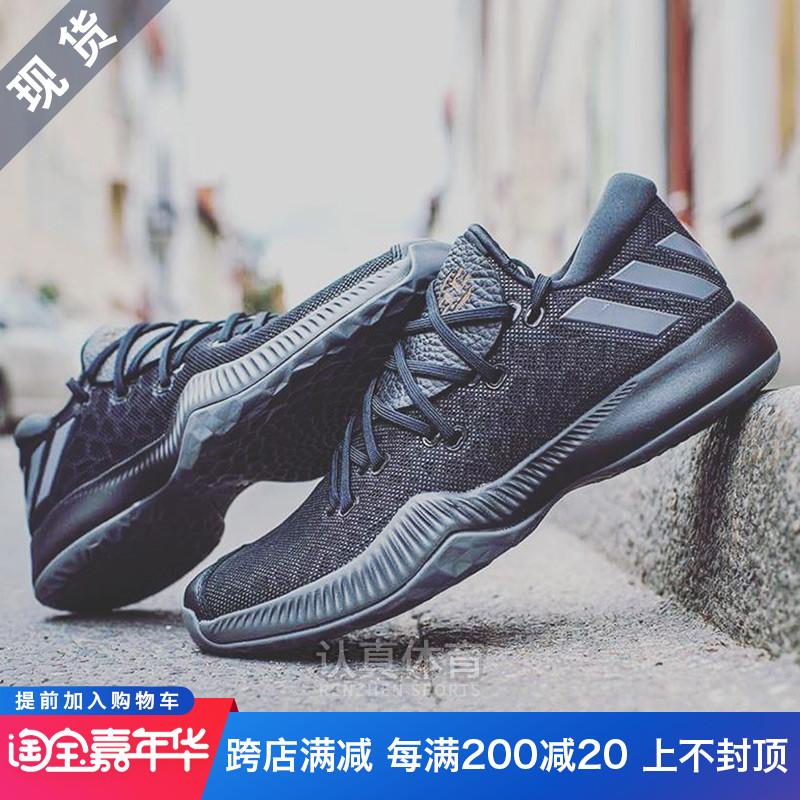 阿迪达斯旗下最美篮球鞋一览麦迪的最经典哈登的实战性居第一