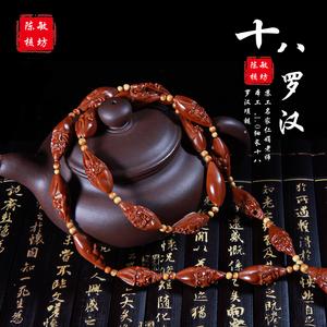 橄榄核雕单面细长十八罗汉长串苏工名家纯手工雕刻男女挂脖项链
