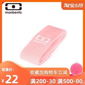 法國monbento 飯盒便當盒綁帶扎帶網紅日式炫彩時尚耐用便攜ins風