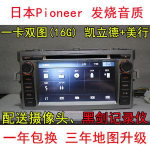 先锋丰田逸致11-15款专车专用DVD导航一体机发烧音质原车CD升级