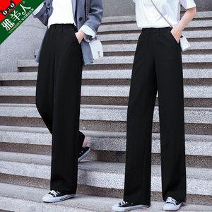 阔腿裤女裤春秋季2019新款高腰垂感直筒宽松休闲西装黑色?#31995;?#38271;裤