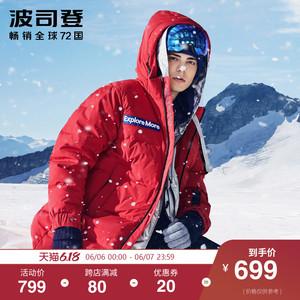 波司登男士鵝絨中長款連帽羽絨服冬季極寒加厚時尚外套B80142145