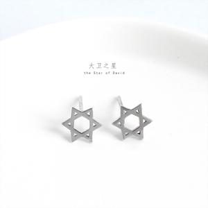 大卫之星s925纯银耳钉 简约女款防过敏 基督耶稣教礼物礼品