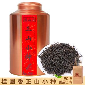 新茶武夷山正山小种蜜香型春茶红茶茶叶罐装小袋装散装礼盒装500g
