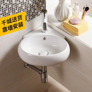 角盆小型洗手盆卫生间 陶瓷挂式迷你台盆 简易转角洗脸盆挂墙阳台图片