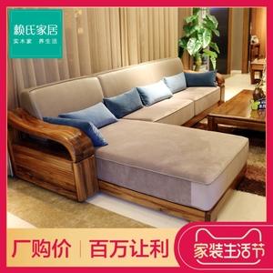 赖氏转角WJ-J15家具客厅结婚家具喜字实木沙正品的贴组合沙发上面图片