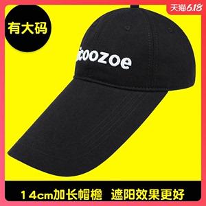 帽子男潮棒球帽太陽帽釣魚帽大頭圍男女夏天遮陽帽加長帽檐鴨舌帽