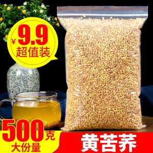 正品黃苦蕎茶四川大涼山蕎麥茶麥香型500g批發黑苦蕎茶可配大麥茶