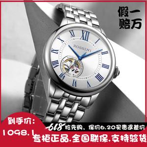 羅西尼手表藍爵系列真皮表帶鏤空機械表情侶防水男表5901女表5902