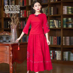 中式唐裝套裝復古茶藝服民族風大碼女裝繡花上衣棉麻半身裙兩件套