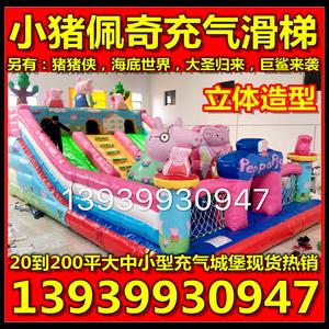 戶外充氣城堡兒童室外大型滑梯氣墊跳床充氣蹦蹦床公園室外游樂場