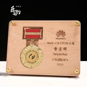 創意獎牌定制定做功勛榮譽授權牌加盟代理牌匾制作榮譽退伍紀念品