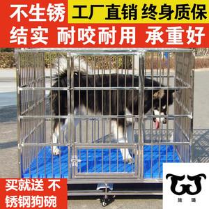 不锈钢狗笼子小中大型犬室内带厕所特大号折叠双层加粗宠物笼包邮