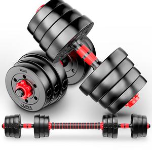 啞鈴男士健身家用重量瘦初學者20kg30公斤杠鈴可調節鍛煉亞玲一對