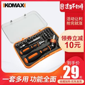 科麥斯螺絲刀套裝家用多功能筆記本拆機梅花批頭萬能手機維修工具