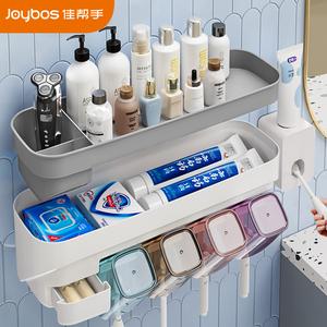 佳幫手牙刷置物架免打孔漱口杯刷牙杯掛墻式衛生間壁掛式牙缸套裝