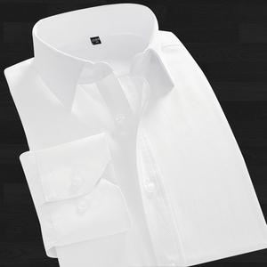 七多男士襯衫修身韓版秋季商務免燙純色襯衣職業正裝白襯衫男長袖