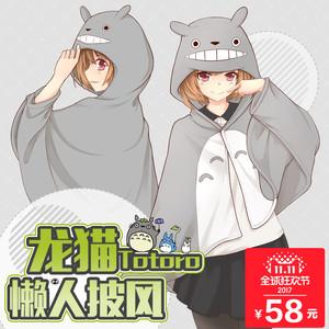 宫崎骏动漫周边龙猫